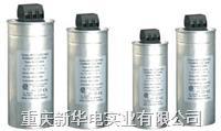 低壓電容器KLD KLD電容器