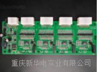 集中式電池管理系統、主從式電池管理系統