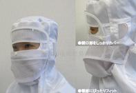 G7618-1,玻璃防护口罩,无尘室用,AIRTECH气泰克DSLY0505