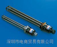 IZUMI泉电热,PAT型プラグヒーター,日本原装,TPAT-2303L,食品加热器