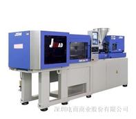 卧式注塑机   电动注塑机  Meiki  J220AD-460H