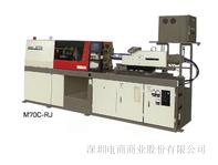 Meiki  海天注塑机  立式注塑机 M70C-RJ   固化成型机