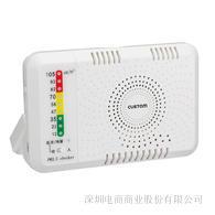 PM-2.5C/CUSTOM日本东洋/日常生活测量仪器/PM 2.5检查器/M-2.5C