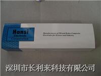 生產ORP電極,ORP電極廠家,進口ORP電極 HG 506 ORP