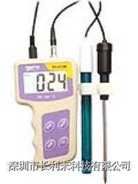 便攜式酸度計/手提式酸度計/手持式酸度計 便攜式酸度計