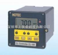 殘餘氯控制器,余氯測定儀 CL-l09