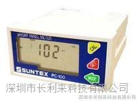 PC-110,PC-100臺灣工業PH計