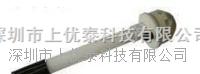 工業PH保護管 PP-100