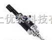 ph|orppH玻璃電極|ORP玻璃電極