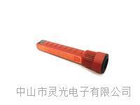灵光/AURA SD5A-T6-10W手电筒 搜索灯  LED手电筒 强光手电筒 SD5A-T6-10W