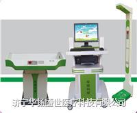 儿童综合发展评价系统 EPX-1(E)