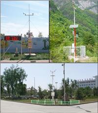 校园气象站 ZT-XQZ