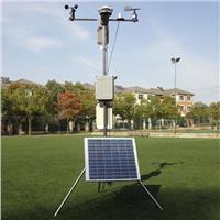 便携式气象站 ZT-BXZ