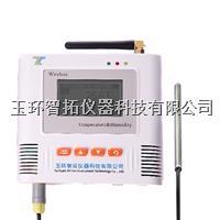 无线温度监控系统 ZTGS-E2T
