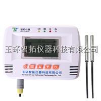 远程短信溫度記錄儀 GM200-E2T