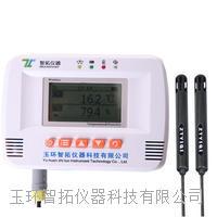 医疗器械溫濕度監控系統