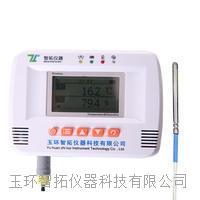 断电报警溫度記錄儀 i200-ELT