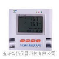 阴凉库溫濕度監控系統 T500-TH