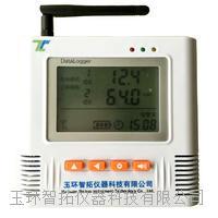医院溫濕度監控系統