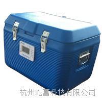 GSP温度保溫箱