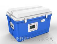 药品运输远程监控温度保温箱