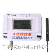 无线溫濕度監控系統 ZTGS-ETH