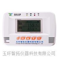 GPRS溫濕度記錄儀 ZTGS-ETH