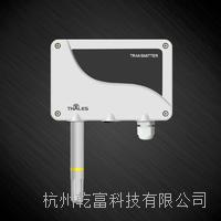 防护型溫濕度變送器-不带显示 TH320-TH