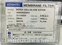A045A025A ADVANTEC MCE(混合纤维素酯)SDI仪专用测试滤膜膜片 A045A025A