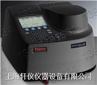 美国ORION AquaMate 7000紫外可见分光光度计测量仪 AquaMate 7000(AQ7000)