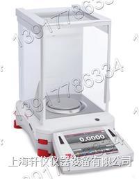 美国OHAUS奥豪斯EX224ZH分析型电子天平220g*0.0001g