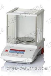 上海AR323CN美国奥豪斯OHAUS Adventurer系列通用型分析电子天平 AR323CN