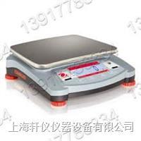 NVT3201B美国奥豪斯0.2g无线感应型便携式电子天平秤 NVT3201B