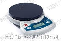 美国奥豪斯OHAUS CS5000家庭专用5000g便携式电子天平秤 CS5000