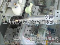 GM-2000A等离子表面处理机
