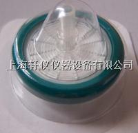 33mm医用无菌过滤器-Millex PES无菌过滤器0.22um 0.45um SLHP033RB SLHP033RS SLGP033RB SLGP033RS