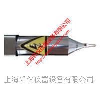 PM-DV1等离子处理设备专用喷嘴(7-13mm) DV1