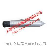 PM-DV2等离子处理机专用喷嘴(7-13mm) DV2