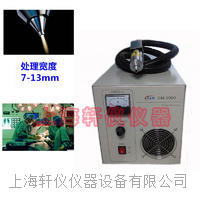 低温等离子机|皮革粘接低温等离子表面处理机 GM-2000