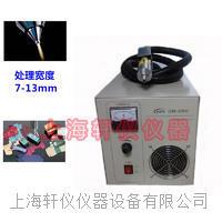 等离子处理设备|机械手式等离子表面处理机 GM-2000