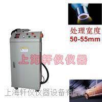 等离子表面清洗机|汽车配件低温等离子体表面处理机 PM-V82