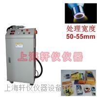 杭州等离子表面处理机plasma在瓦楞彩盒打磨上的应用 PM系列