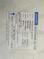 日本ADVANTEC纯硝酸纤维素滤膜0.45um蛋白印迹专用滤纸 S045A304D