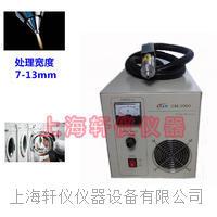 电水壶丝印粘结低温等离子表面处理设备plasma PM系列