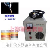 热水器丝印粘接专用低温等离子表面处理机系统plasma PM系列