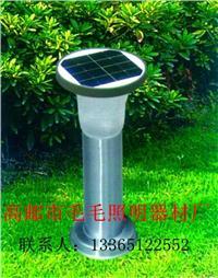 太阳能草坪灯