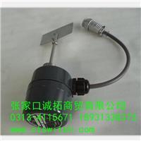 HL-400-4PB 日本TOWA專供塑料機械阻旋料位開關 HL-400-4PB