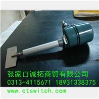 HL-400HG TOWA東和制電耐高溫帶保護管加長阻旋料位開關 HL-400HG
