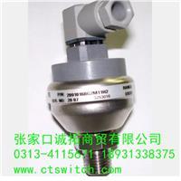 2091010BG2M11美國西特setra工業OEM壓力傳感器