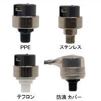 TYPE SPS-35日本SANWA DENKI三和制作所微型壓力開關 SPS-35